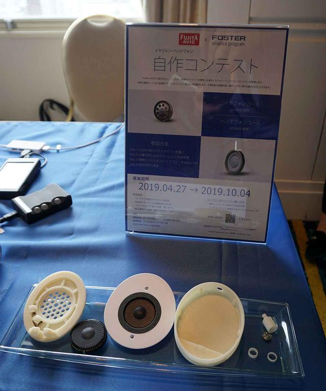 画像: 自作コンテストの例。写真下段のドライバーはフジヤエービックでコンテスト用にのみ販売される