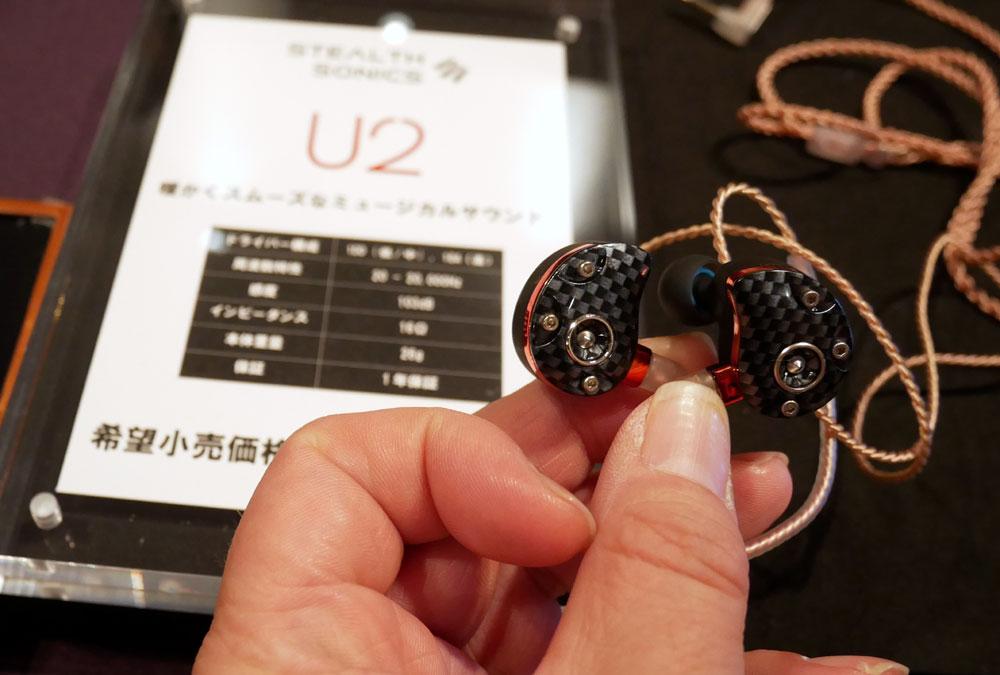画像: 「U2」 ¥29,800(税別) 1DD、1BAの仕様
