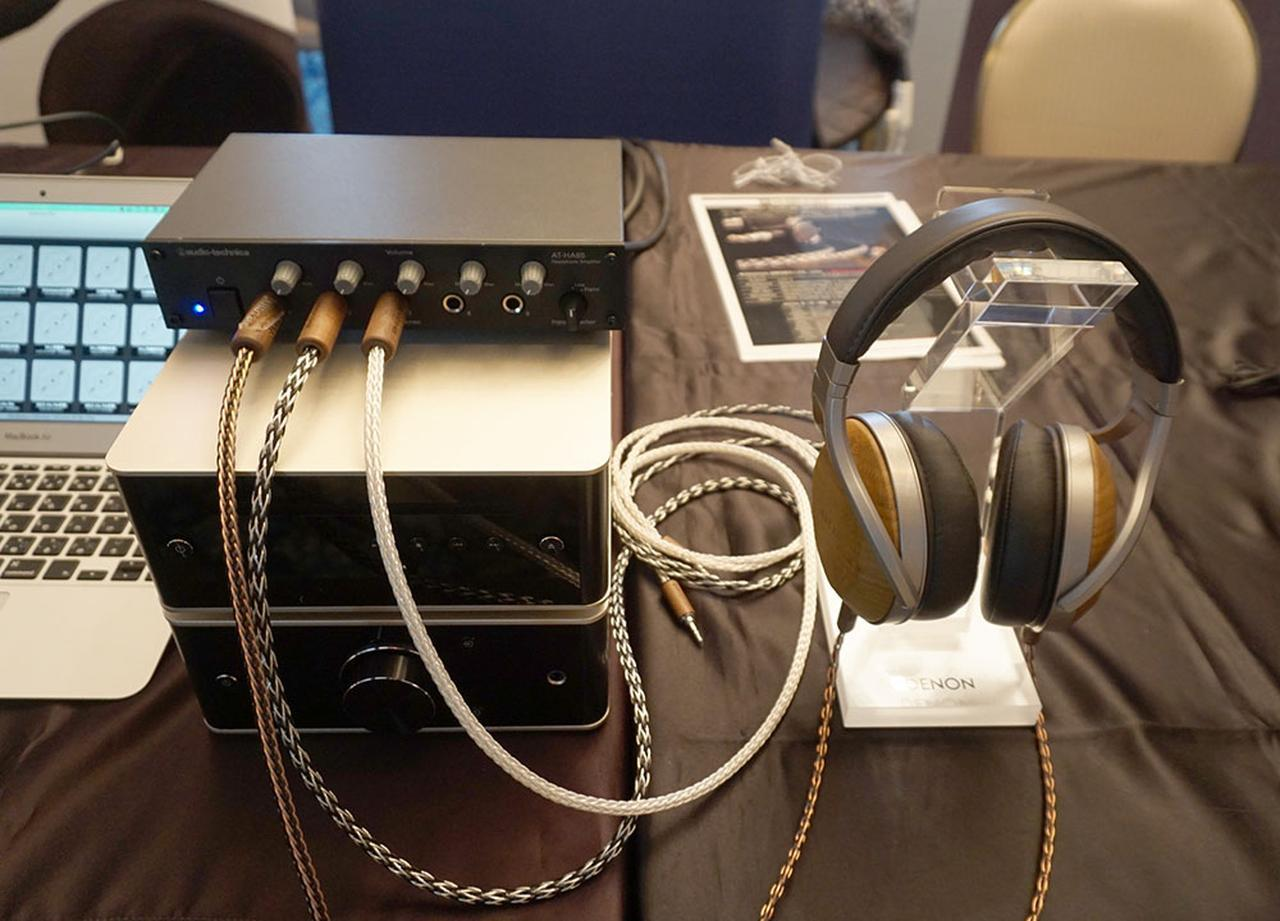 画像: ディーアンドエムホールディングスブースの試聴システム。アンプからの信号をセレクターで切り替える仕組