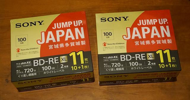 画像: 某量販店で11枚入りのBD-RE XLパッケージをふたつゲット。4Kコレクションには必須になりそうな予感