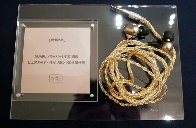 画像1: N6搭載の完全ワイヤレス、口径10mmのN10ドライバー搭載モデルの試作機も