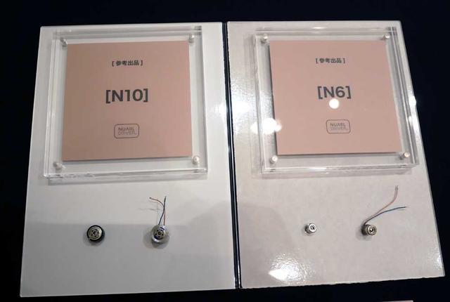 画像2: N6搭載の完全ワイヤレス、口径10mmのN10ドライバー搭載モデルの試作機も