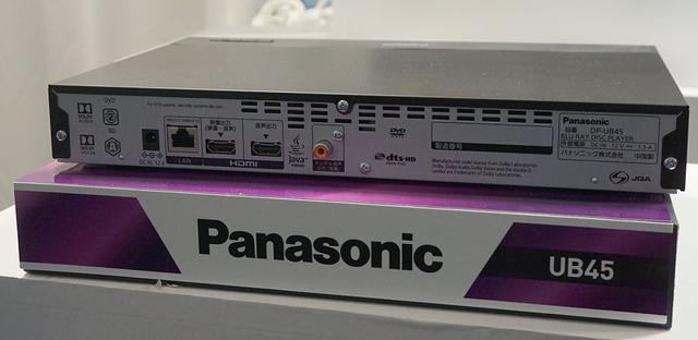 画像: UB45のリアパネル。セパレート型HDMI端子と同軸デジタルという構成だ