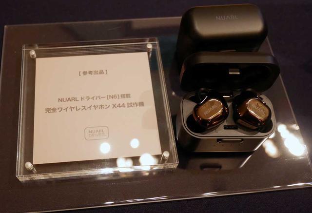 画像: N6ドライバーを搭載した完全ワイヤレスイヤホン「X44」の試作機