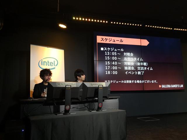 画像: 13:00からのイベントで対戦会の予定が13:05に設定されていた。