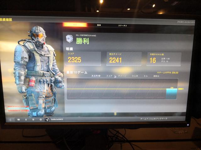 画像: ゲームのリザルト画面 モニターはBenQ