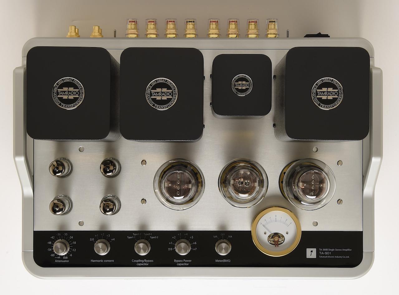 画像: フロントパネル側のノブは、左から、アッテネーター、音色の深みを変化させるハーモニック・コンテント、4種の音色の違いが選べるカップリング/バイパス・キャパシター、低音の響き方を変化させるバイパス・パワー・キャパシター、バイアスメーターの表示切替え。