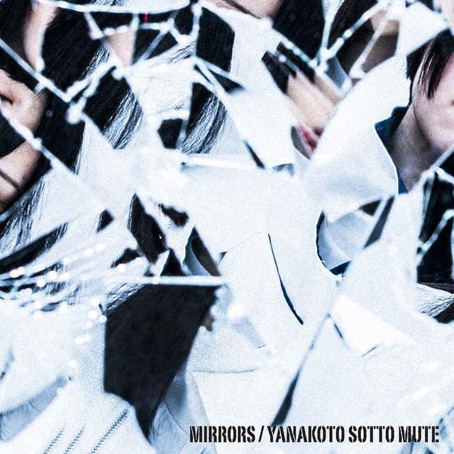画像: MIRRORS / ヤなことそっとミュート