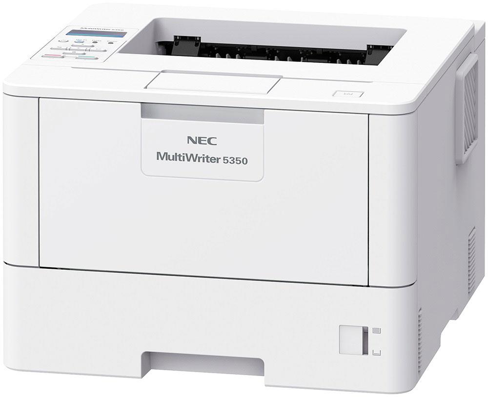 画像: A4対応のモノクロページプリンター「MultiWriter 5350」