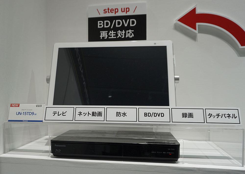 画像: 「UN-15TD9」は、BD/DVDプレーヤー&録画用HDDを内蔵したチューナー部とディスプレイのツーピース構成だ