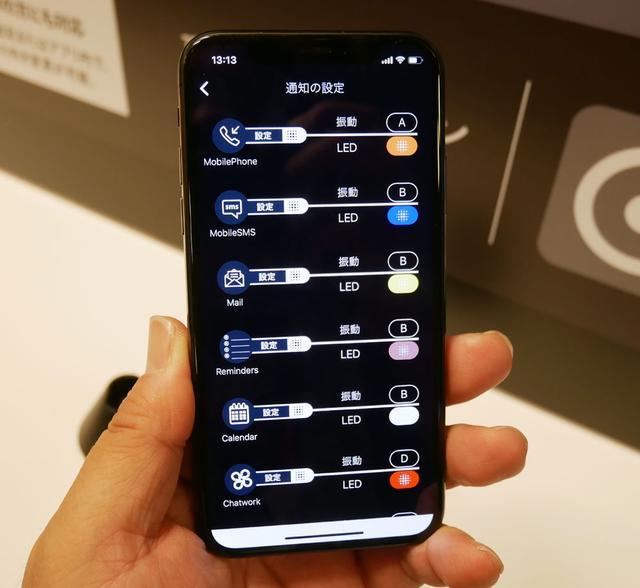 画像2: キングジム、ボールペンにスマート機能を内蔵した「インフォ INFO10」を6月14日に発売。真鍮ボディ+クロームコーティングで質感もアップ