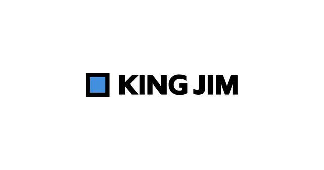 画像: ファイルとテプラのキングジム