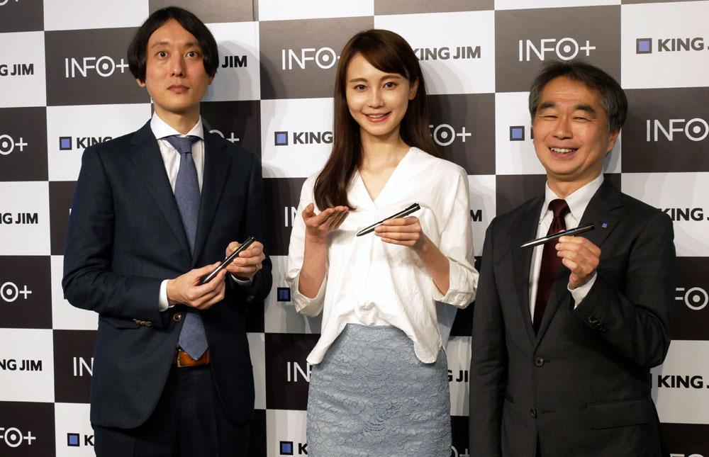 画像3: キングジム、ボールペンにスマート機能を内蔵した「インフォ INFO10」を6月14日に発売。真鍮ボディ+クロームコーティングで質感もアップ