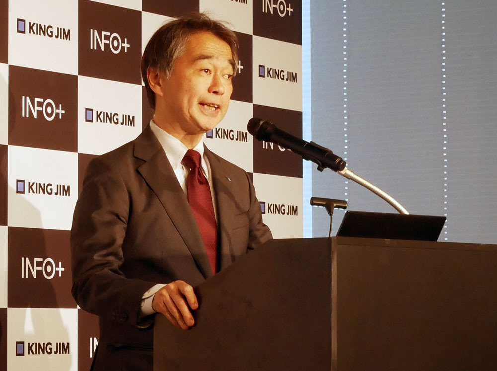 画像: キングジム常務取締役 開発本部長の亀田氏