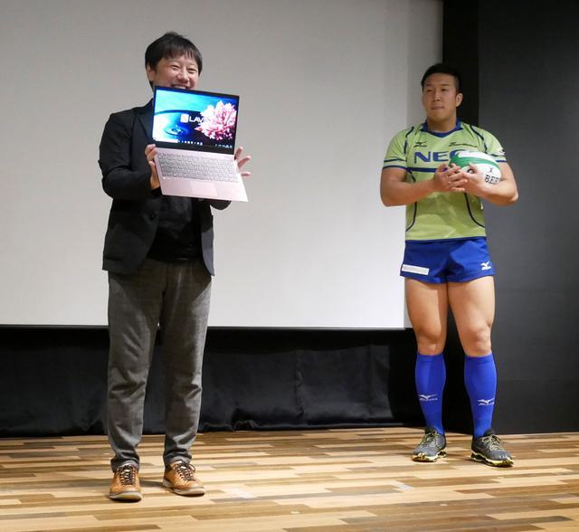 画像3: NECパーソナルコンピュータ、開発陣の欲しいをカタチにした新フラッグシップノートパソコン「LAVIE Pro Mobile」、5月16日に発売