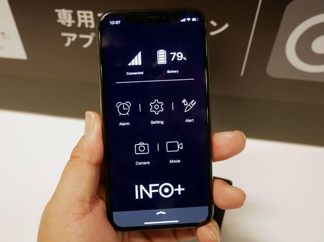 画像1: キングジム、ボールペンにスマート機能を内蔵した「インフォ INFO10」を6月14日に発売。真鍮ボディ+クロームコーティングで質感もアップ