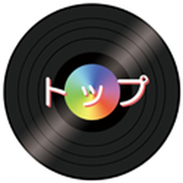 画像1: アナログオーディオフェア