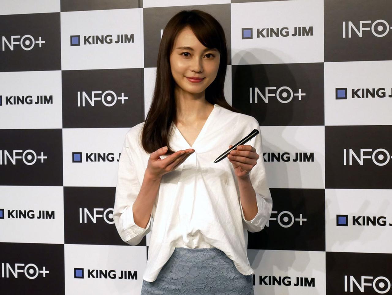 画像: キングジム、ボールペンにスマート機能を内蔵した「インフォ INFO10」を6月14日に発売。真鍮ボディ+クロームコーティングで質感もアップ - Stereo Sound ONLINE