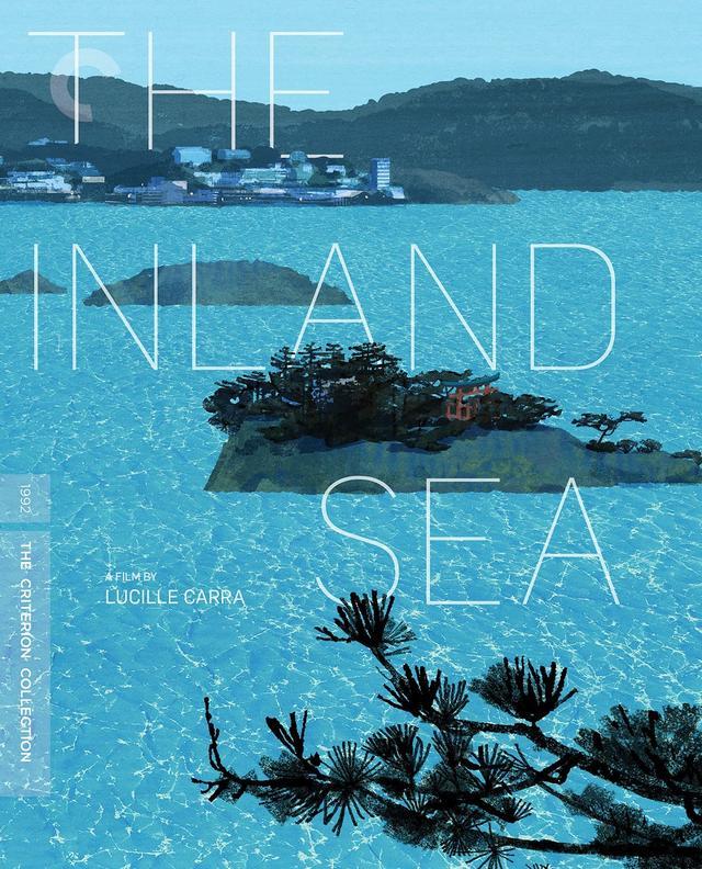 画像1: ルシール・カラ監督作『日本人への旅』【クライテリオンNEWリリース】