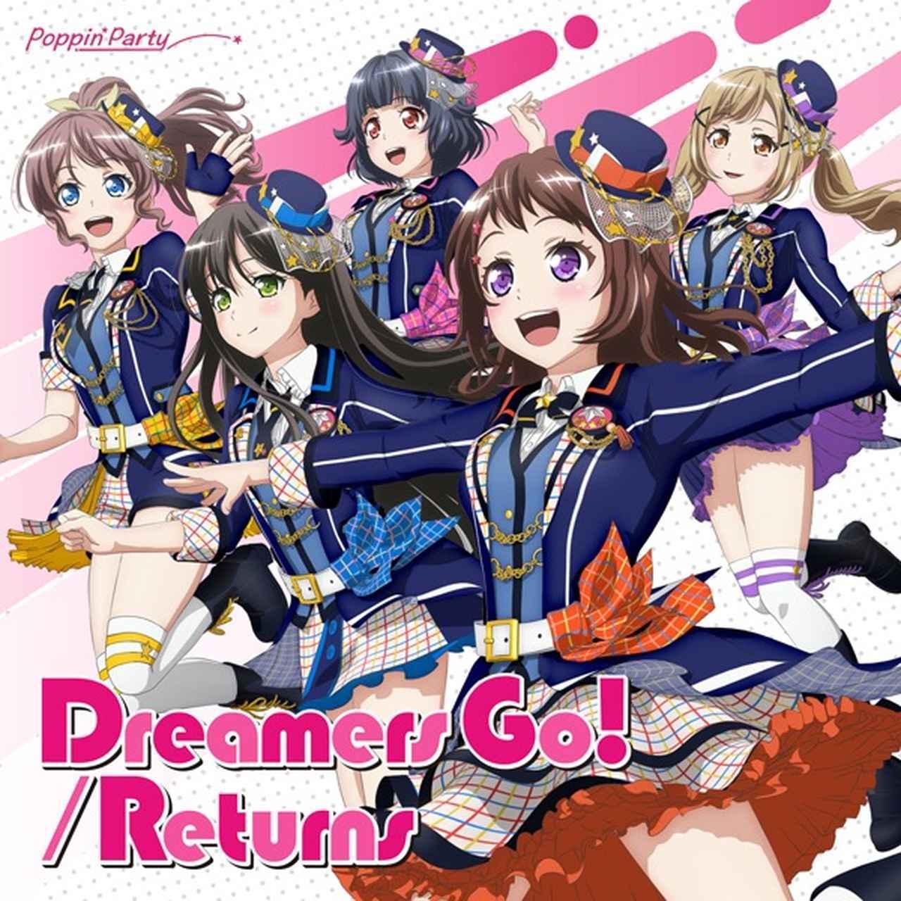 画像: Dreamers Go!/Returns/Poppin'Party