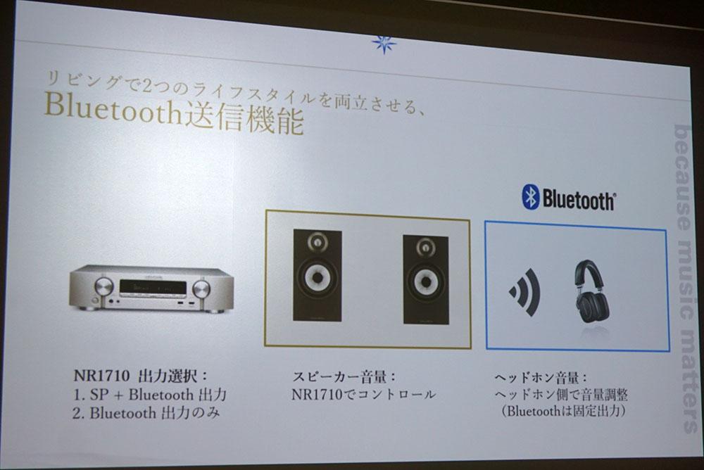画像3: リビングの音はすべてお任せ。マランツからスリムデザインのAVセンター「NR1710」が登場。Dolby Atmos Height Virtualizerを搭載し、2ch再生の可能性を広げる