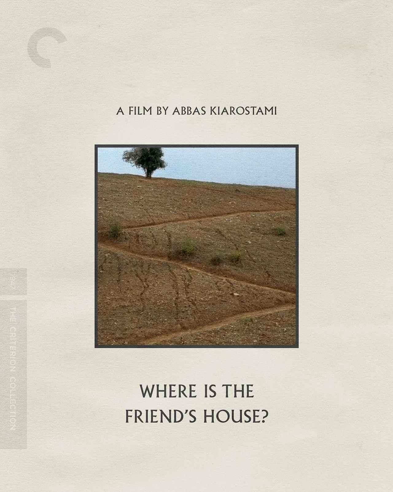画像2: アッバス・キアロスタミ監督作『友だちのうちはどこ?』『そして人生はつづく』『オリーブの林をぬけて』【クライテリオンNEWリリース】