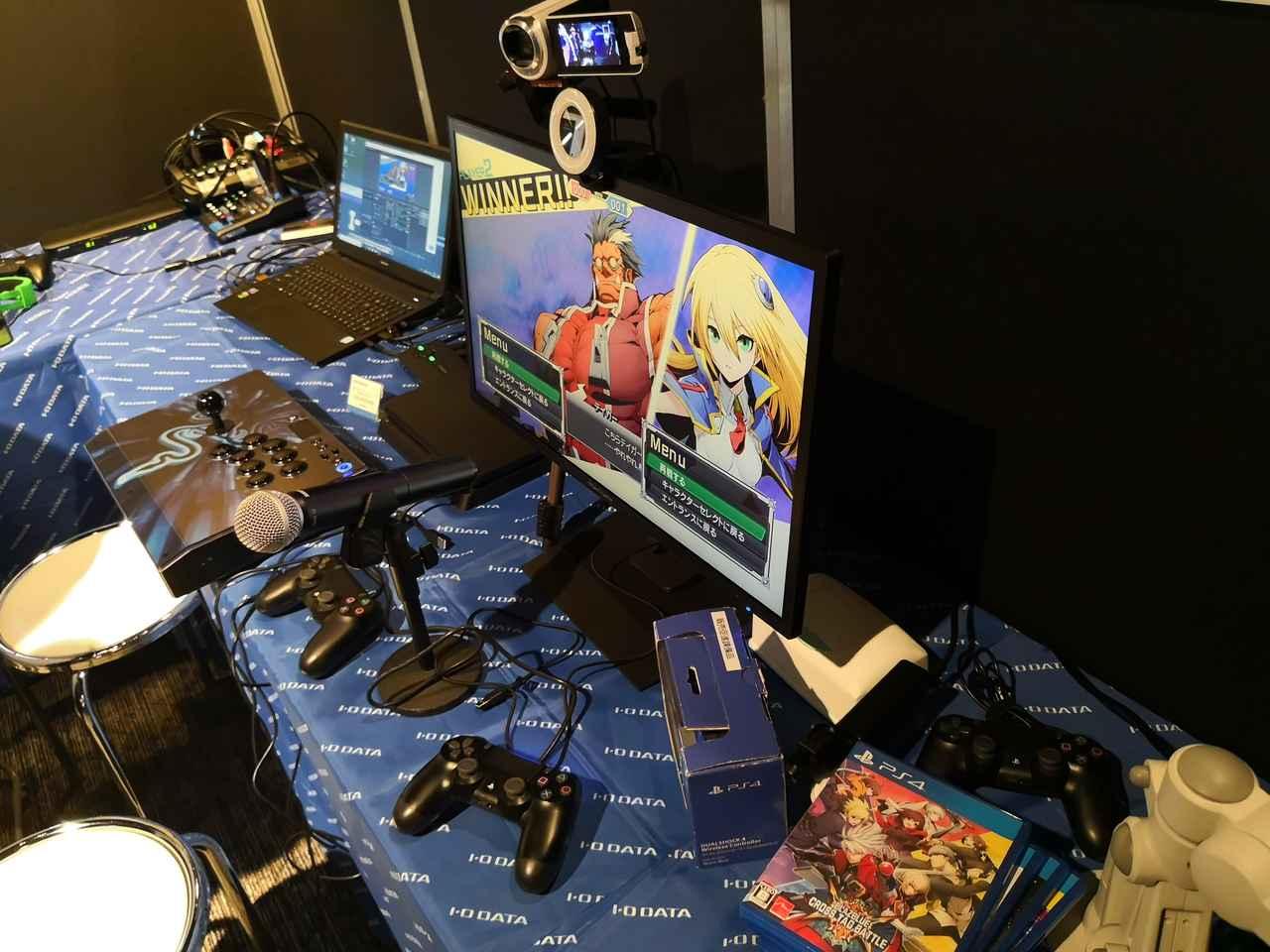 画像: 格闘ゲームがプレイされていた画面をとらせていただいた。キャラクター選択画面
