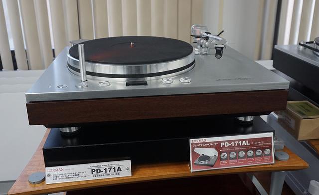 画像: ターンテーブル「PD-171A」(¥495,000、税別)