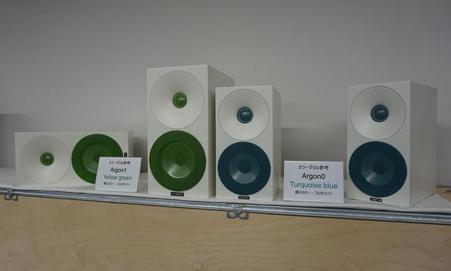 画像: 「Argon1」と「Argon0」のカラーグリルバージョンも展示されていた(参考出品)