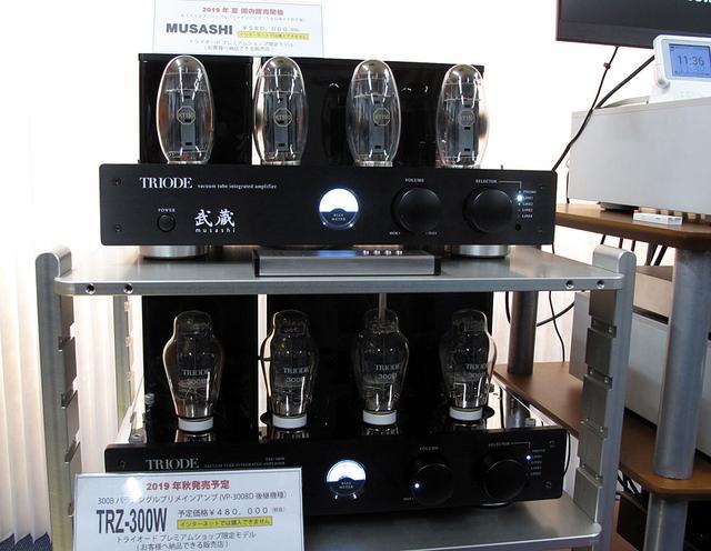 画像: ▲上がKT150プッシュプルの「MUSASHI」、下が300Bパラレルシングルの「TRZ-300W」