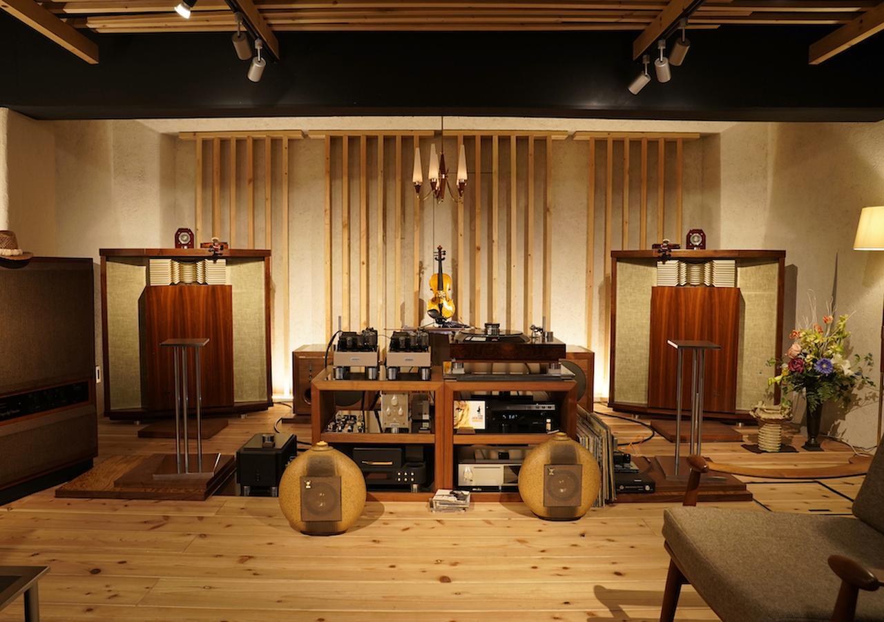 画像: 前回開催時に撮影させていただいたサウンド・ジュリアの店舗兼試聴空間。JBLハーツフィールドがインテリアにうまくなじんでいる オーディオショップ「サウンド・ジュリア」 www.soundjulia.com