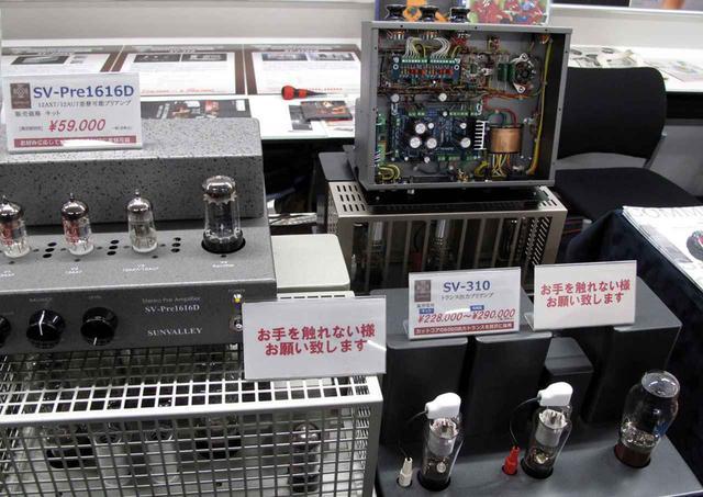 画像: ▲右上が「SV-EQ1616D」の内部