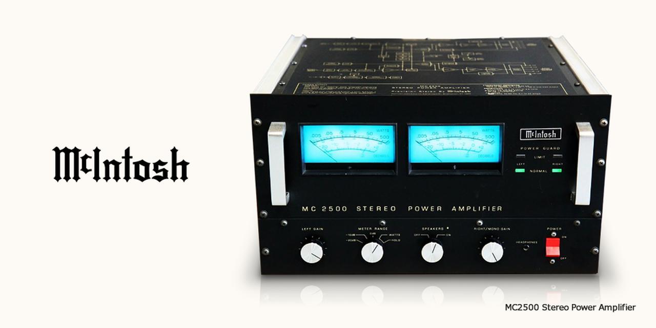 画像: オーディオ中古品販売と買取 | サウンドジュリア
