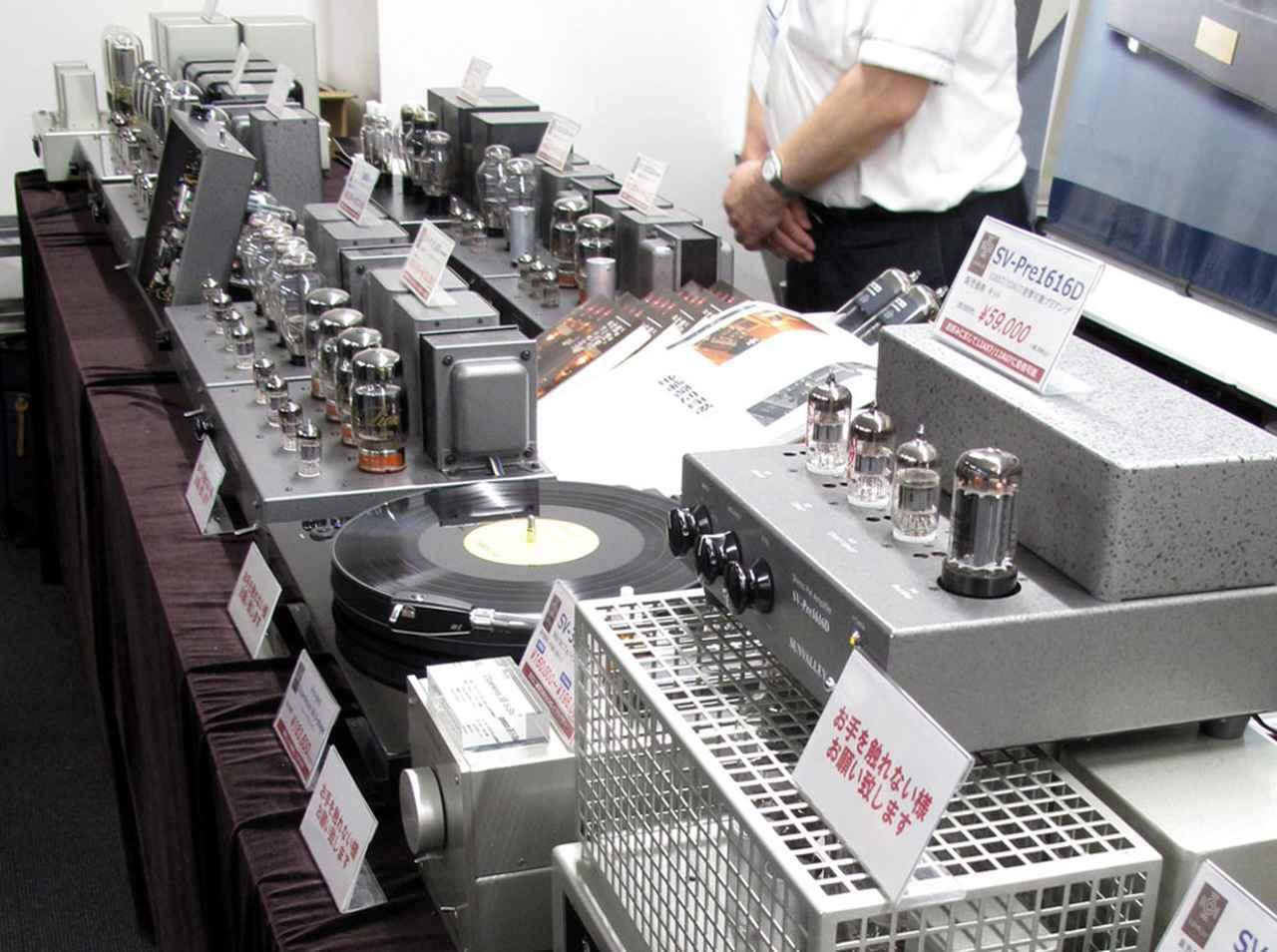 画像: ▲「1616」シリーズ・キットアンプを中心に数多いラインナップを展示