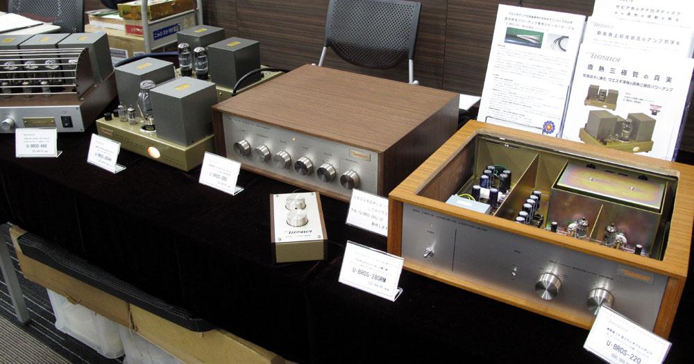 画像: ▲中央はアナログ的な操作で音量調節できるBluetoothリモコンを装備したプリアンプ「U・BROS-280」