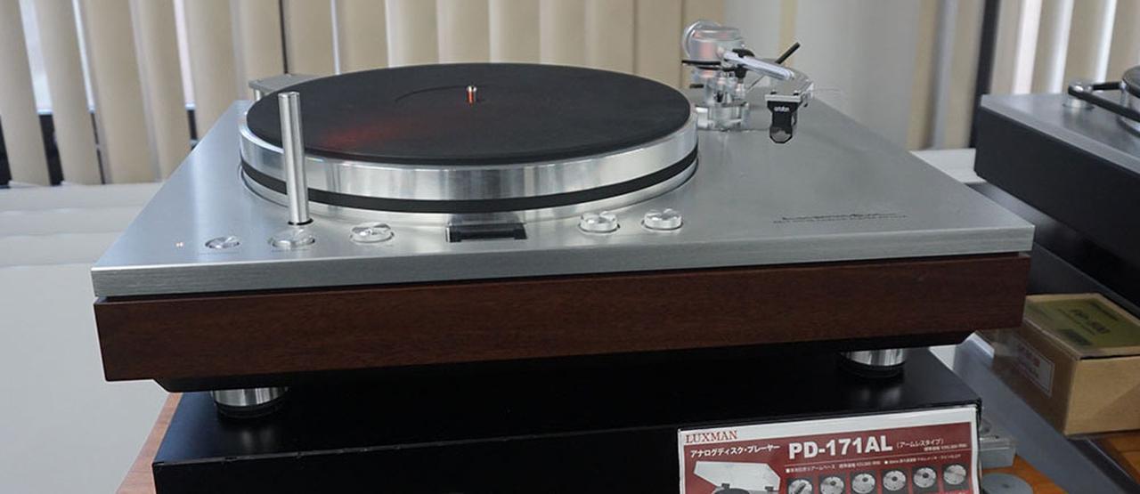 画像: 【アナログオーディオフェア2019リポート】「ラックスマン」 - Stereo Sound ONLINE