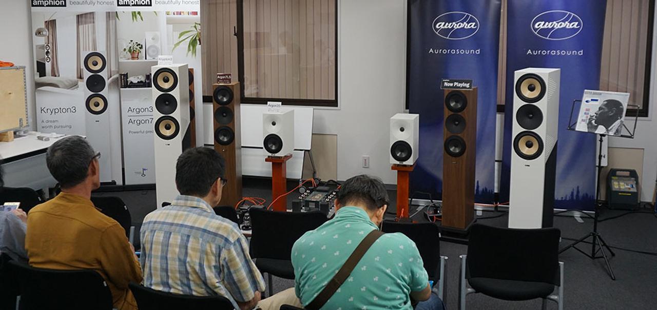 画像: 【アナログオーディオフェア2019リポート】「オーロラサウンド」「ウインテスト」 - Stereo Sound ONLINE