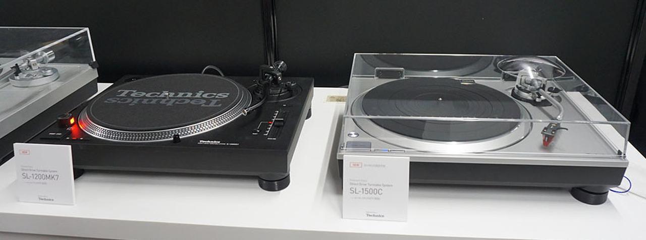 画像: 【アナログオーディオフェア2019リポート】「テクニクス」 - Stereo Sound ONLINE