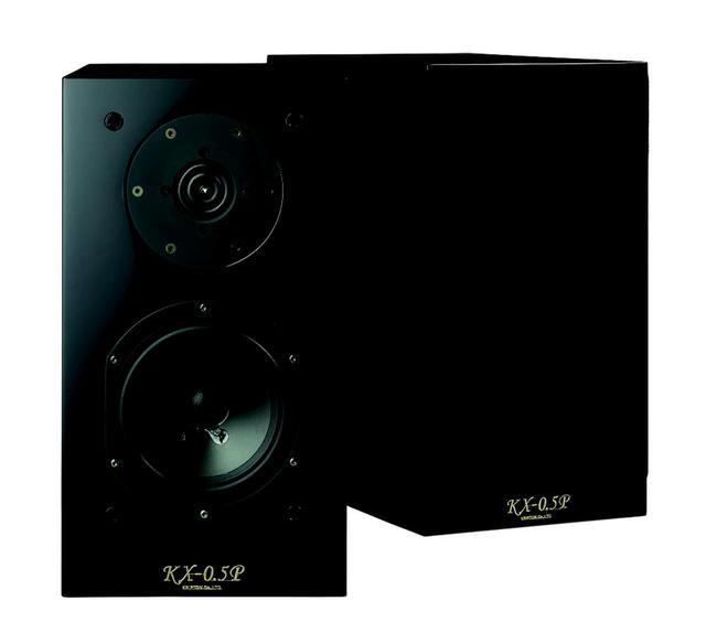 画像: スピーカーシステム「KX-0.5P」は¥220,000(ペア、税別)