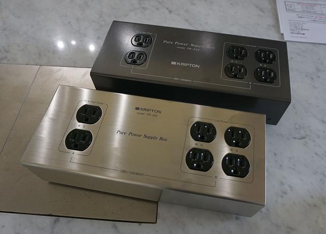 画像: 写真上側は「PB-222」で下が新製品の「PB-333」