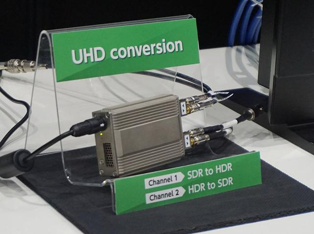 画像: b<>comの「Universal HDR Converter Box」