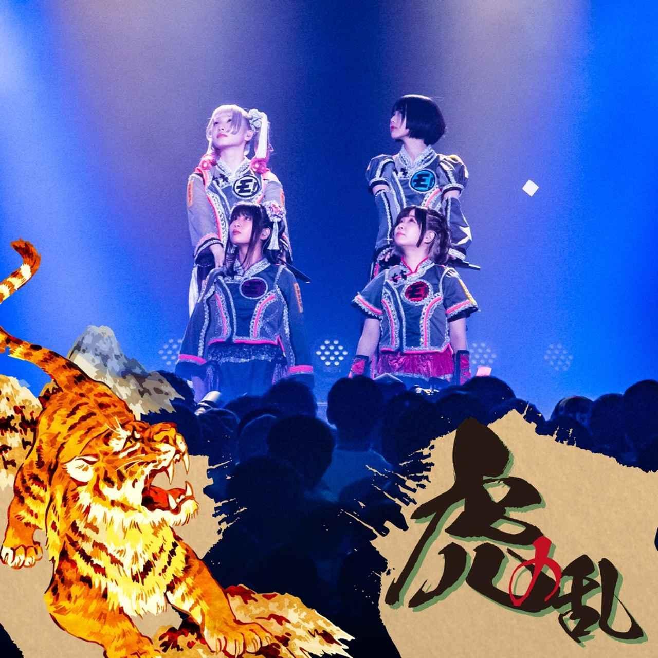 画像: ゆるめるモ! 酔拳ツアーWファイナル 大阪・虎の乱 at ZEPP NAMBA / ゆるめるモ!