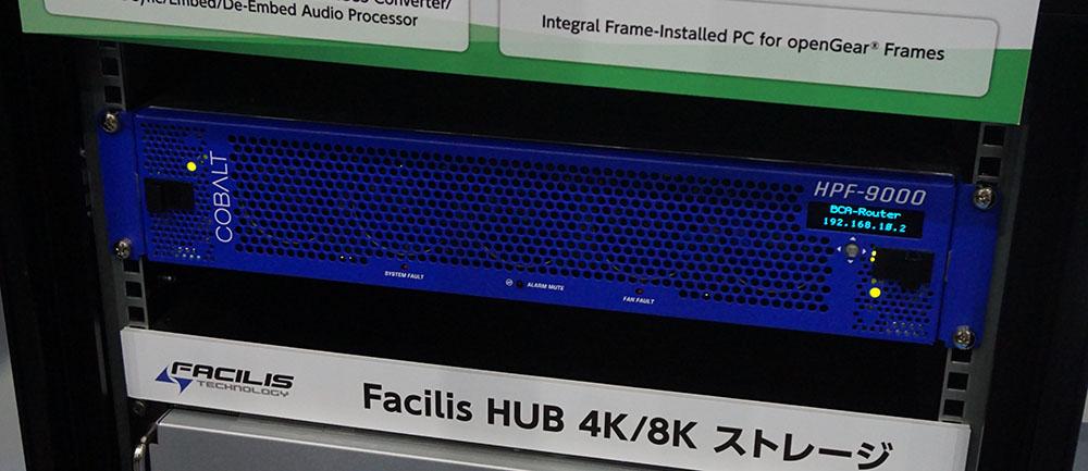 画像: COBALTの「9904-UDX-4K」は基板モジュールで、写真のボックス内スロットに収納されている
