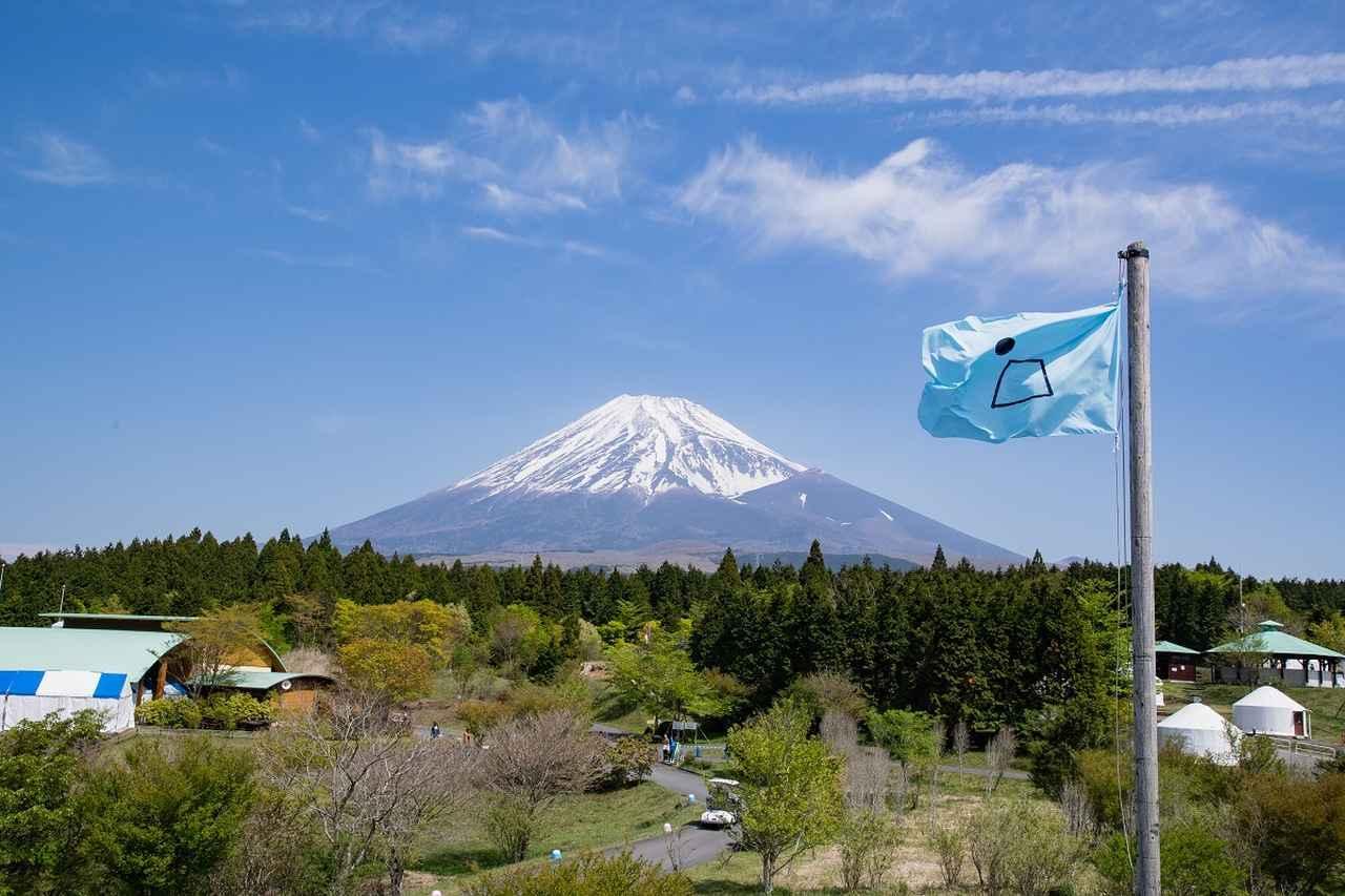 画像: 「FUJI&SUN '19」はまさに富士山を臨む素晴らしい環境で実施された ©FUJI&SUN'19