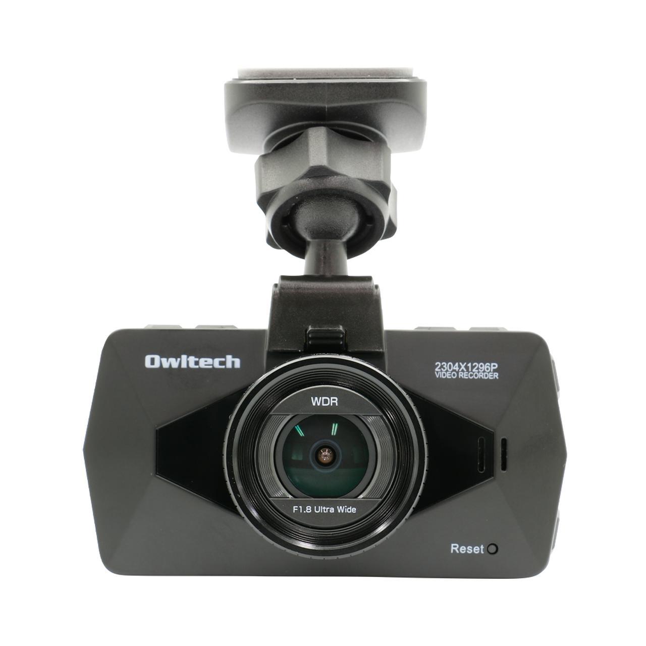 画像: C-PLフィルターで映り込みを防止 GPS付き スーパーHD 超高解像度 超広角135°ハイエンドモデルドライブレコーダー OWL-DR701G | 株式会社オウルテック