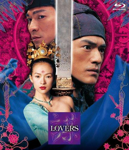 画像: 美しい映像にうっとりと見惚れる/Blu-ray『LOVERS』/¥2,500(税別)/TCエンタテインメント