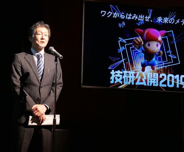 画像: NHK放送技術研究所 三谷所長