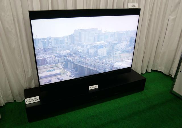 画像: ▲70インチの8Kディスプレイと、トランスオーラル再生による音響システムを組み合わせて展示