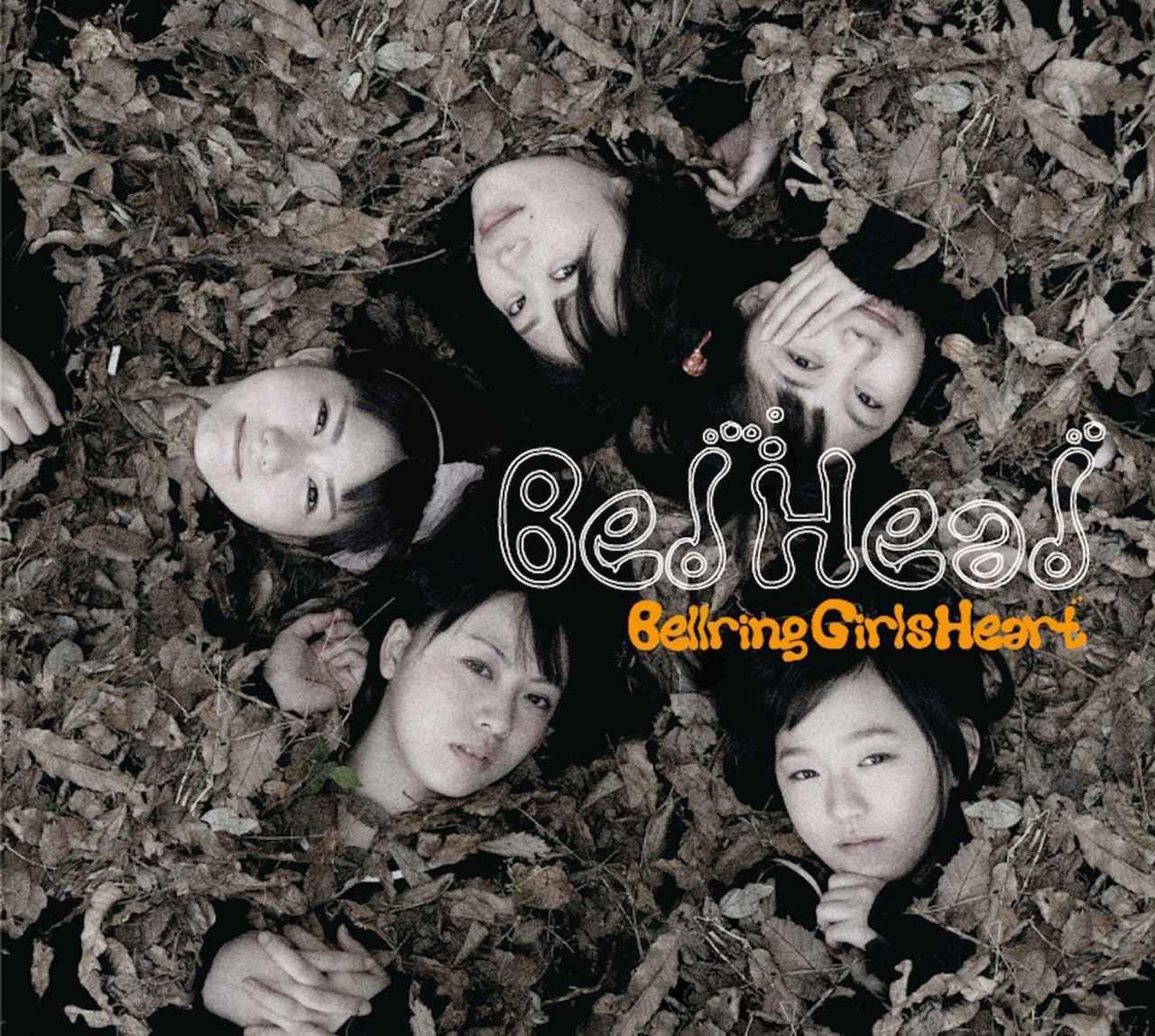 画像: BedHead / BELLRING少女ハート