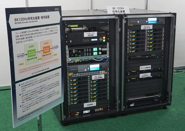 画像: 8K/120p対応のエンコーダーシステム。左上側に4K/60pエンコーダーがずらりと並ぶ